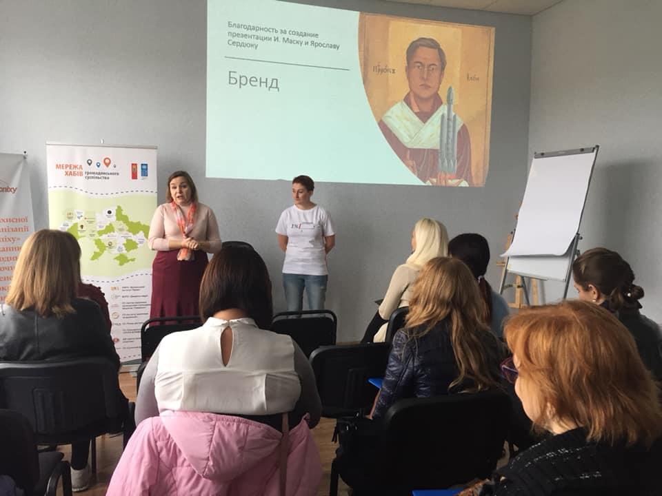 Тренінг з PR і комунікацій для громадських організацій відбувся в Кропивницькому