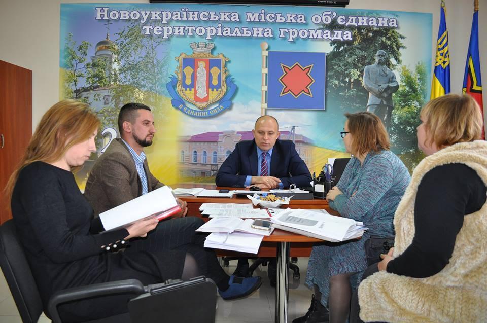 """Експерти ГО """"Територія успіху"""" презентували оцінку прозорості бюджетного процесу Новоукраїнської ОТГ"""